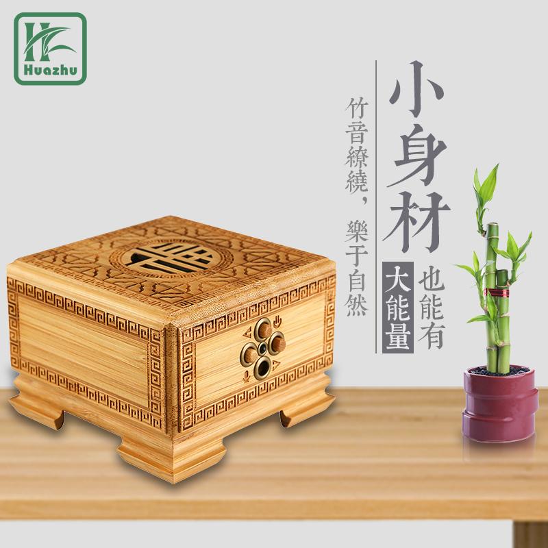 竹雕福多多音响